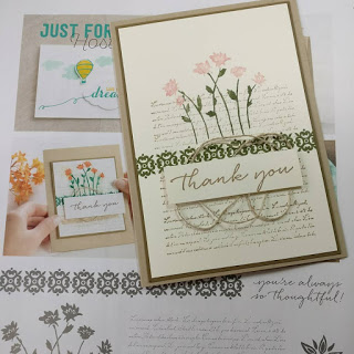Background Bits Hostess Set Stampin Up