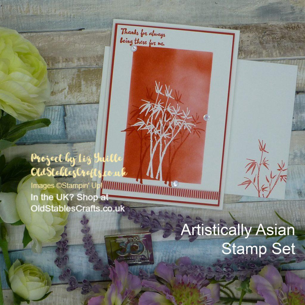 Artistically Asian Poppy Parade Card